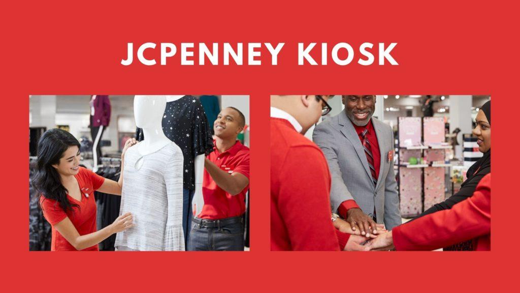 jcpenney kiosk